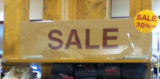 セール品. 無印良品セール