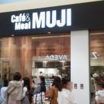 MUJIカフェ(Cafe&Meal MUJI)で10分損しないための注意点!無料のもの、隠れたメリットとは?