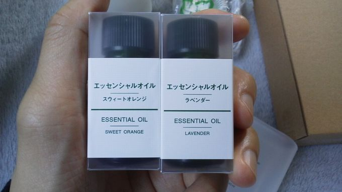 エッセンシャルオイル-無印良品