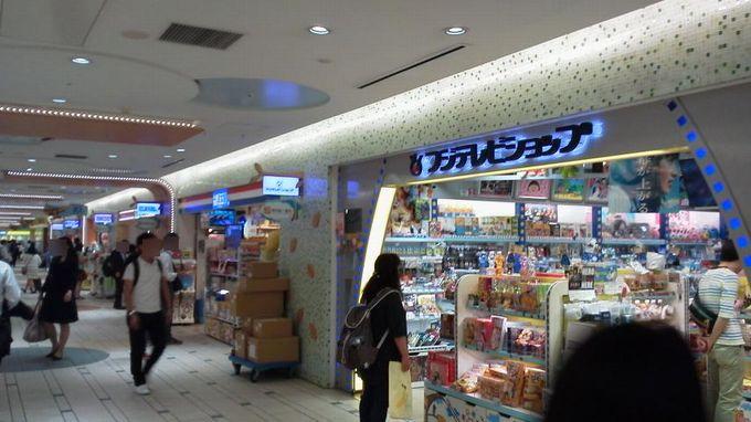 東京駅のテレビショップ