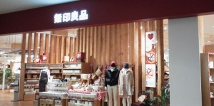 無印良品店舗