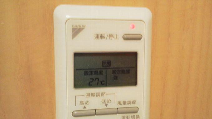 エアコン-ドーミーイン広島