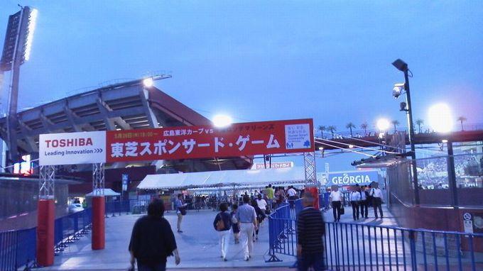 マツダスタジアム入口