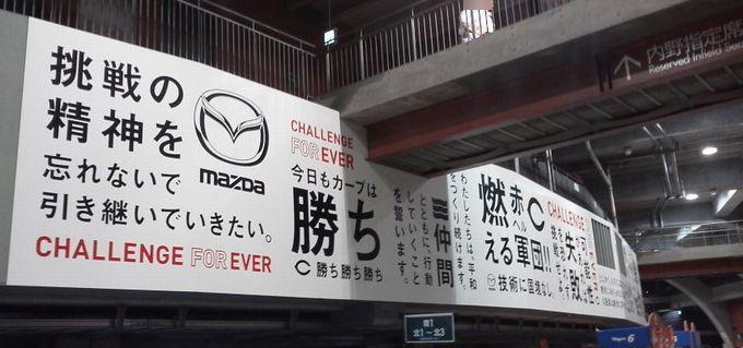 マツダスタジアム内2