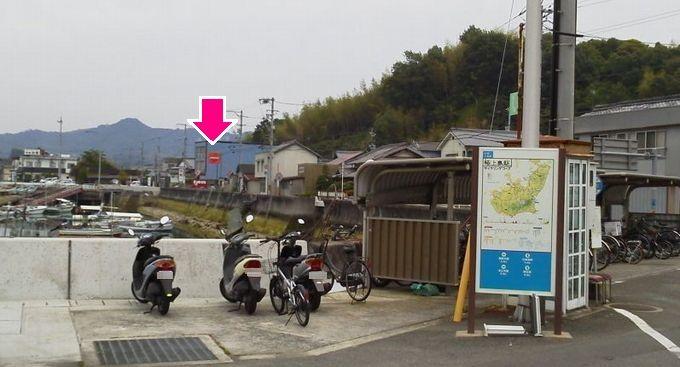 自転車レンタサイクル所-大崎上島