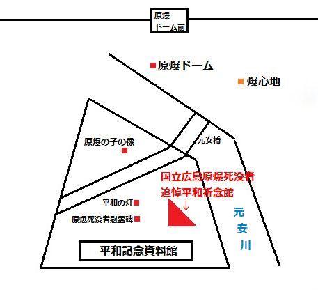 原爆ドーム・平和記念資料館周辺マップ