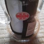 茶葉節約!ハリオのワンカップティーメーカーなら紅茶をきっかり1人分いれられる