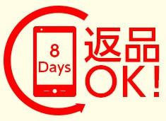 返品キャンペーン-Y!mobile