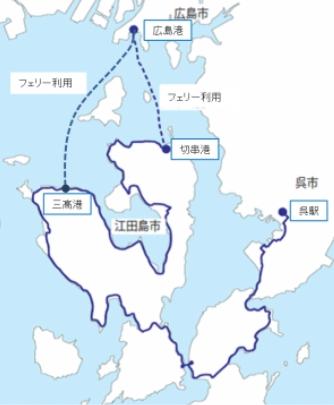 かきしま海道ルート-江田島