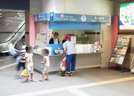 シャレオ観光案内所-広島