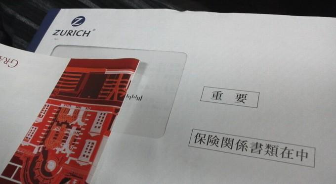 チューリッヒ・楽天カード