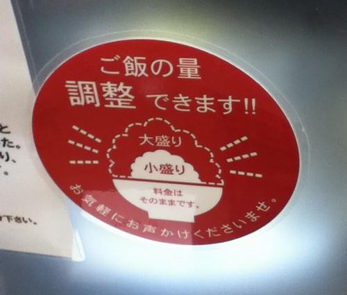 大盛り・小盛り無料-MUJIカフェ