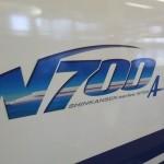 新幹線で最も安いのは宿泊(ホテル)とのパック!?旅行サイトや注意点を解説