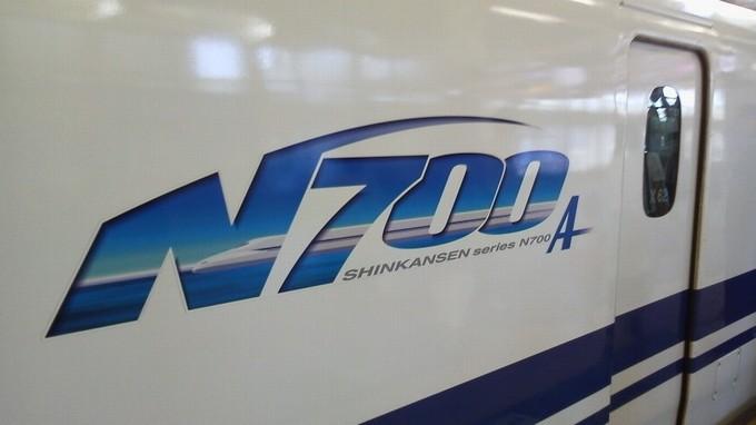 新幹線-N700系