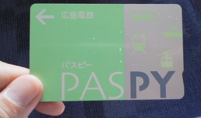 PASPY(パスピー)-広島観光