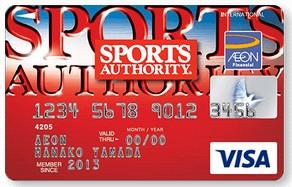スポーツオーソリティカードの年会費