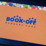 ブックオフのポイントカード発行スピード早すぎ!使い方や買取時の還元率など