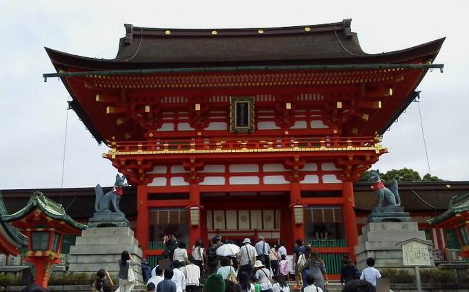 伏見稲荷大社の正門