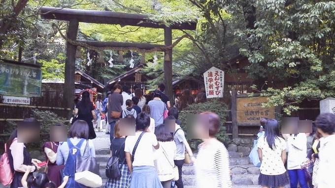野宮神社-京都