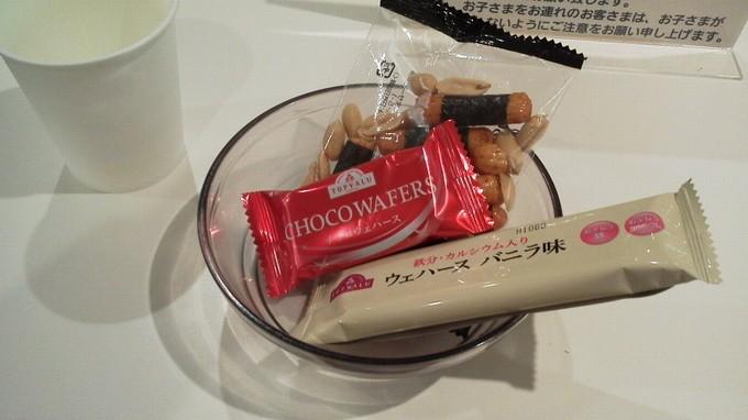 お菓子-イオンラウンジ