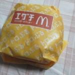 マックのエグチを食べた感想!マクドナルド史に残るネーミングの味は?