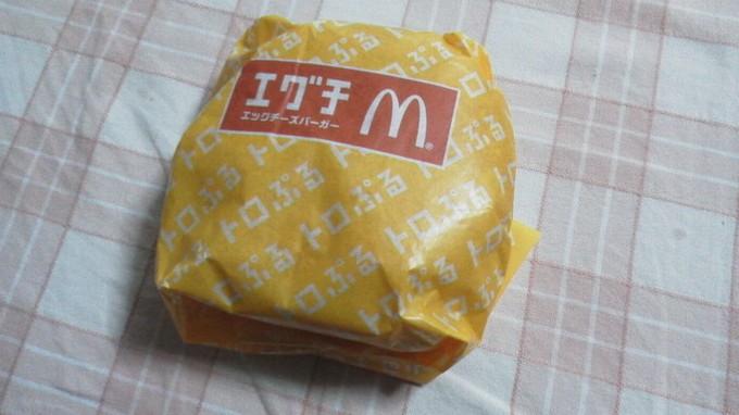 エグチ-マクドナルド