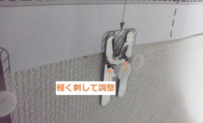 ピン付けるコツ-壁に付けられる家具