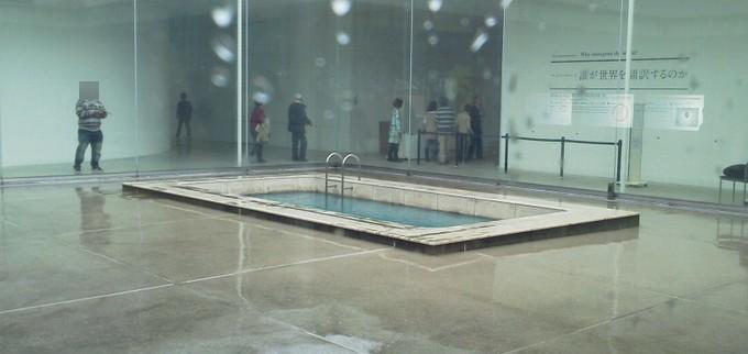 プール上から-金沢21世紀美術館