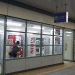広島駅のコインロッカー使うならデパート(エールエール・福屋)に預けよう