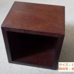 無印良品の「壁に付けられる家具」設置のコツ!ピンの跡(穴)の大きさ・数は?