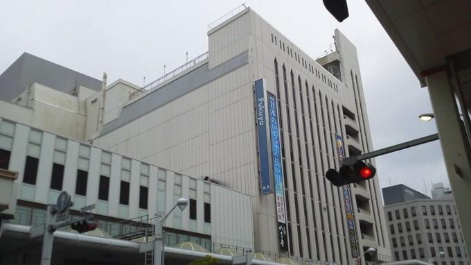 福屋-広島