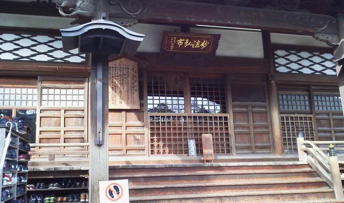 忍者寺-金沢