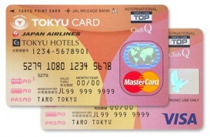 TOKYU CARD ClubQ JMB PASMOの年会費