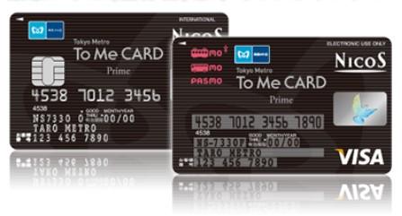 To Me CARD Primeの年会費