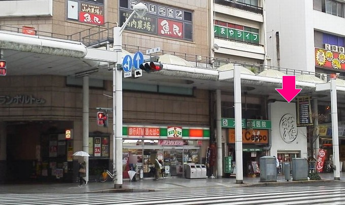 みっちゃん-広島ワシントンホテル