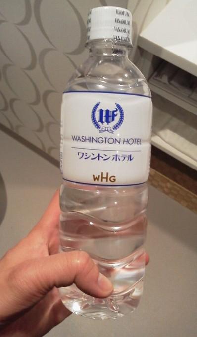 水サービス-広島ワシントンホテル