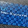 三井ショッピングパークポイントカードの作り方や登録方法、年会費などまとめ