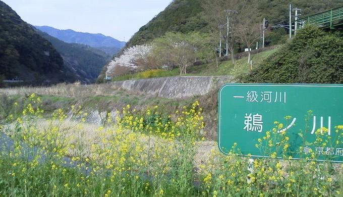 亀岡駅-トロッコ列車京都