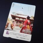京都の地下鉄1日乗車券なら優待で二条城も安くなる!割引特典まとめ