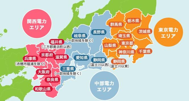 供給エリア-東燃ゼネラル石油myでんき