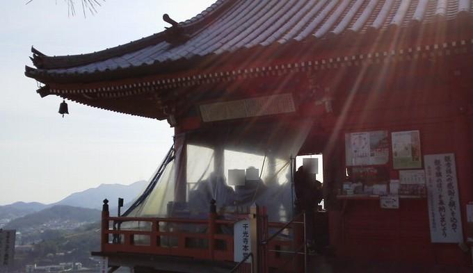千光寺本堂-尾道千光寺公園