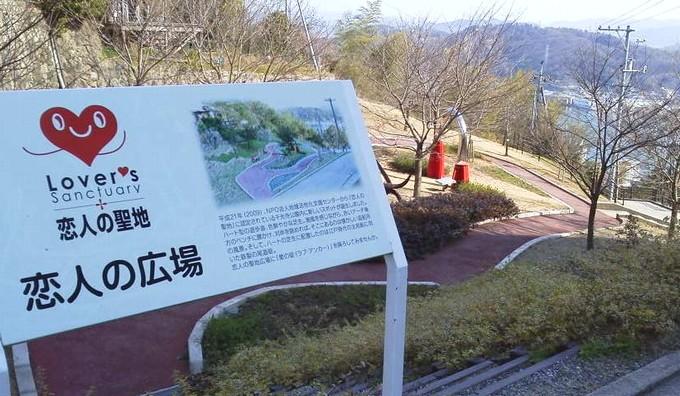 恋人の広場-尾道千光寺公園