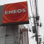ENEOS(エネオス)のガソリン割引・カード節約術を総ざらい