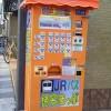 京都の自販機『きっぷ名人』で見つけたJR昼特きっぷがお得!買い方や利用方法は?