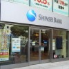 新生銀行「店舗」での口座開設レビュー!所要時間や必要書類まとめ