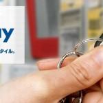 Shell EasyPayはシェルPontaクレジットカードと紐付けるのが最強な理由
