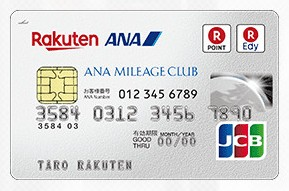 楽天ANAマイレージクラブカード-新券面
