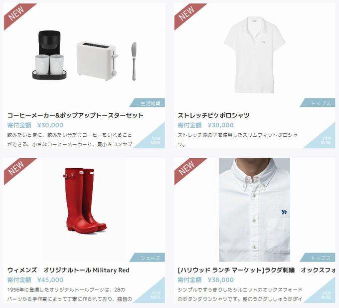 返礼品2-ふるさと納税noma-style(ノマスタイル)