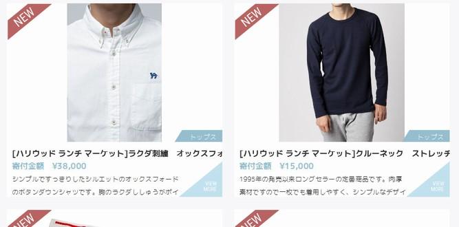 メンズ-ふるさと納税noma-style(ノマスタイル)
