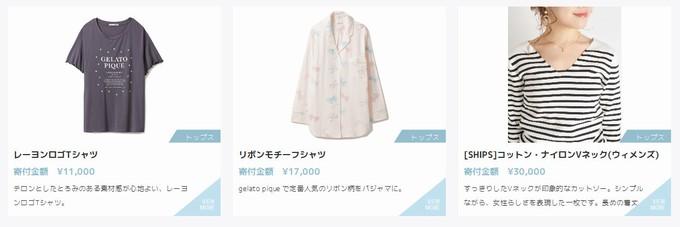 返礼品1-ふるさと納税noma-style(ノマスタイル)